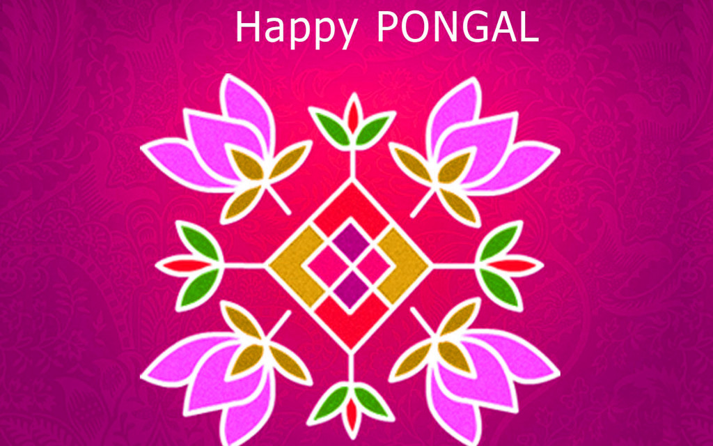 Happy Pongal Greetings Telugu