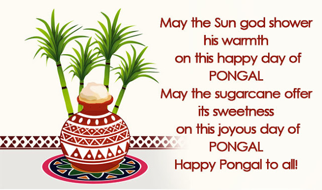 Happy Pongal Greetings in Tamil