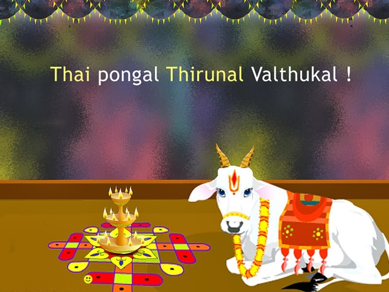 Happy Pongal Messages Greetings