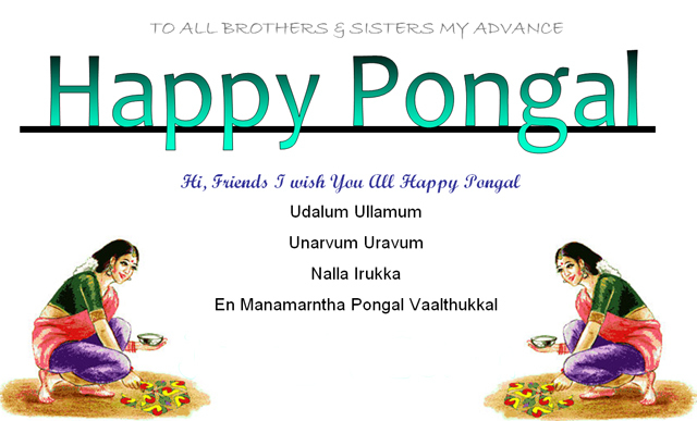 Best Happy Pongal Wishes Images Greetings Messages Quotes Pics