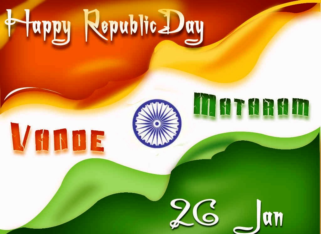 Happy Republic Day Images HD 2017 Free Download