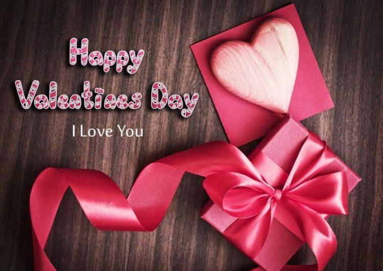 Happy Valentines Day 2017 Images