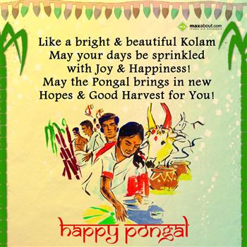 Pongal messages in english