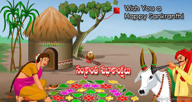 makar sankranti funny images – sankranti wishes with images