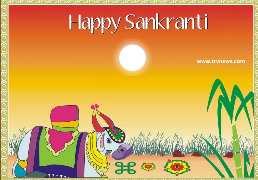 makar sankranti latest images