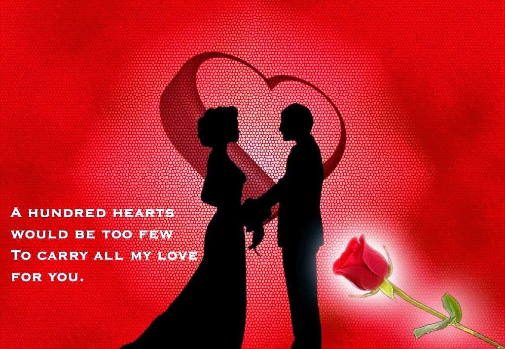 valentines day images free download - Valentines Pictures Free
