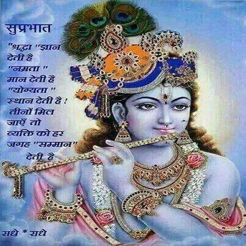 good morning image god