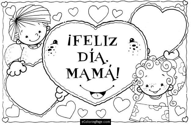 feliz dia de las madres dibujos