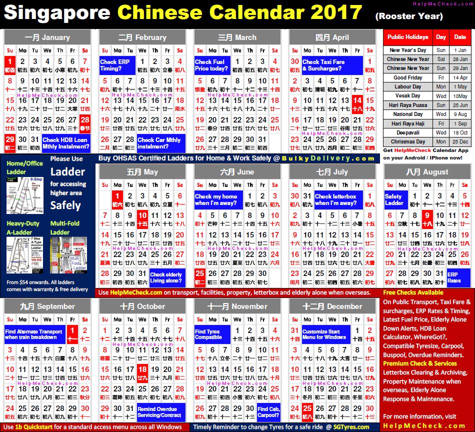 july 2017 calendar singapore