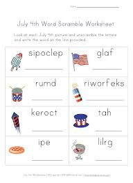 4th of July Printable Coloring Sheets Free to Print