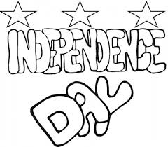 Free 4th of july coloring pages printable