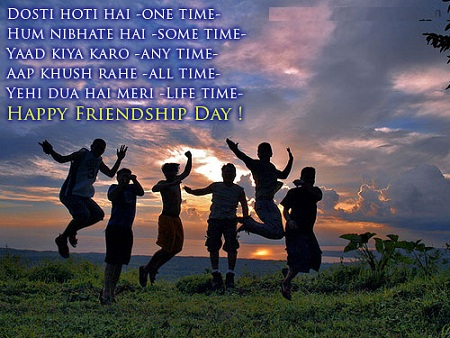 Friendship Day Quotes For Best Buddies